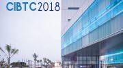 El CIBTC transformará el escenario Blockchain en España