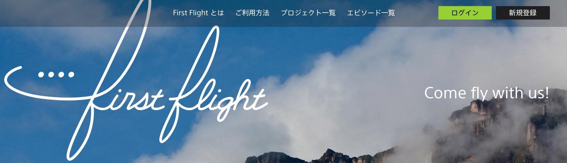 Sony Lanza una Plataforma de Crowdfunding Propia para sus Proyectos