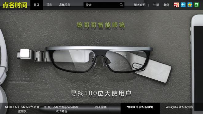 Demohour Plataforma Líder de Crowdfunding en China con Más de 2.000 Proyectos Activos