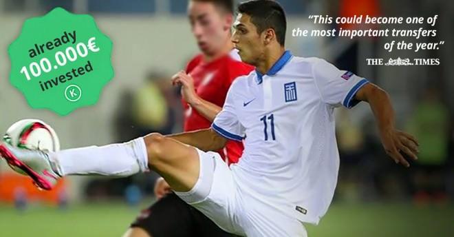 El Equity Crowdfunding Llega al Deporte Rey Con Kickrs Invirtiendo en Jugadores de Fútbol Profesionales