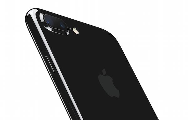 Cómo financiar el nuevo iPhone 7 al mejor precio